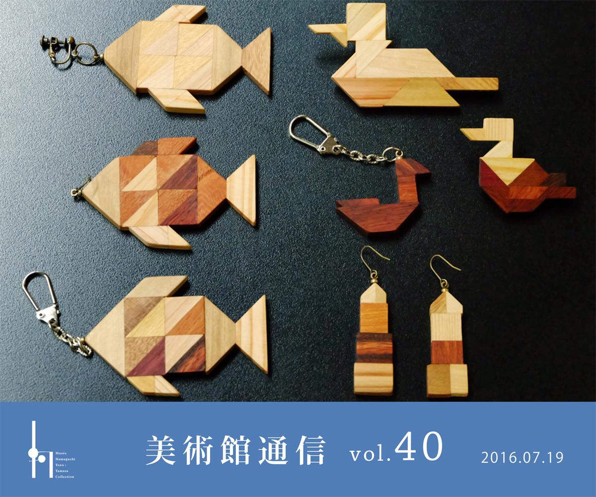通信バナー00_40
