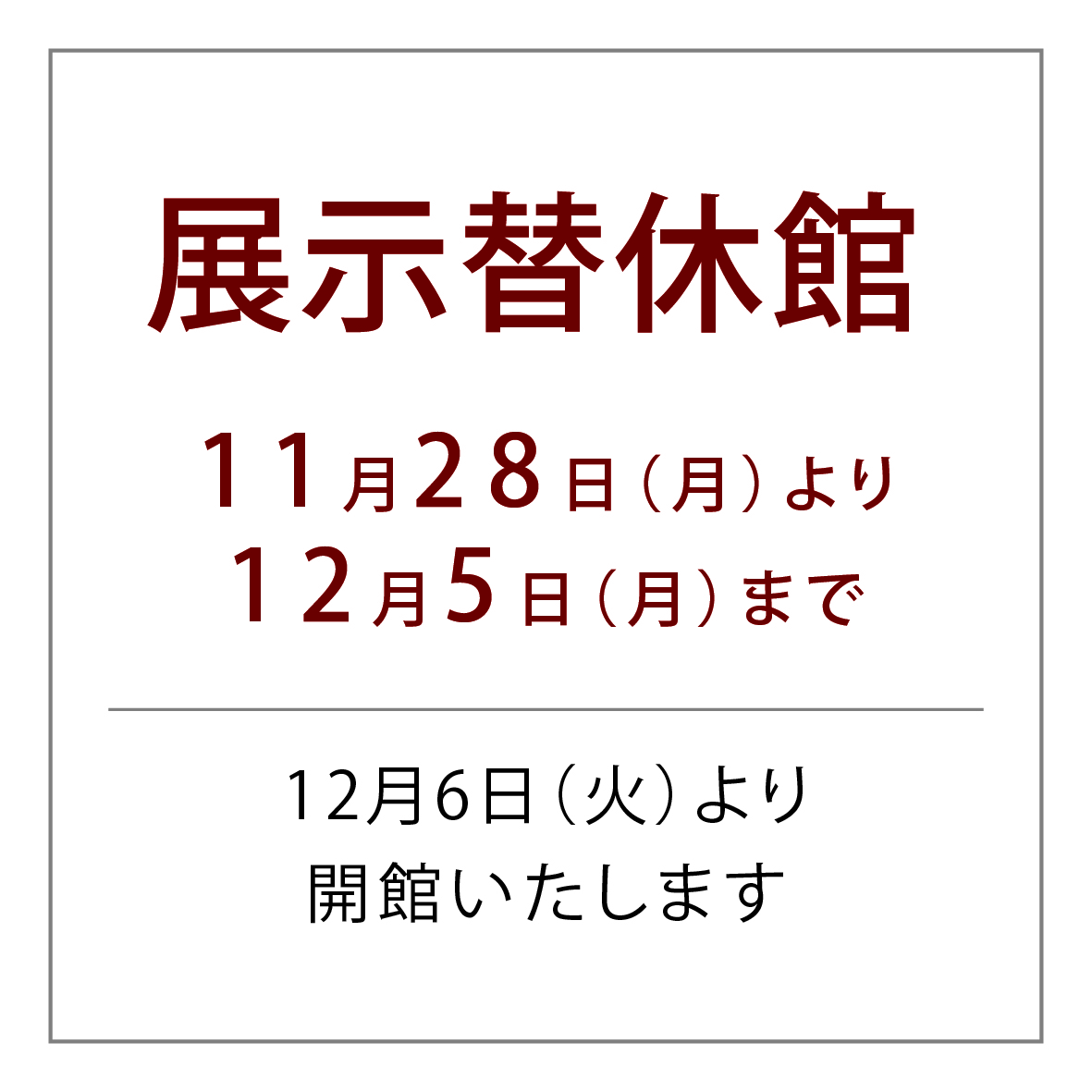 20161128