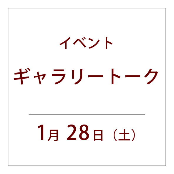 20170128-03