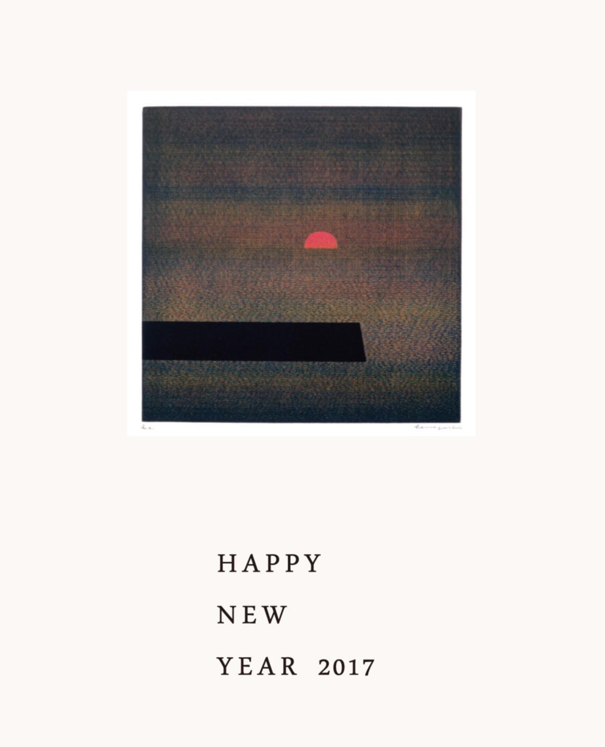 2017nenga_hp