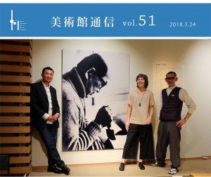 写真左から、向山喜章氏、カロリーナ・ラケル・アンティッチ氏、前原冬樹氏。
