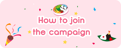 How to join the campaign