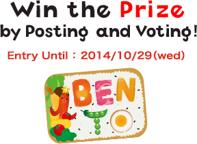 Win the Prize by Posting and Voting!