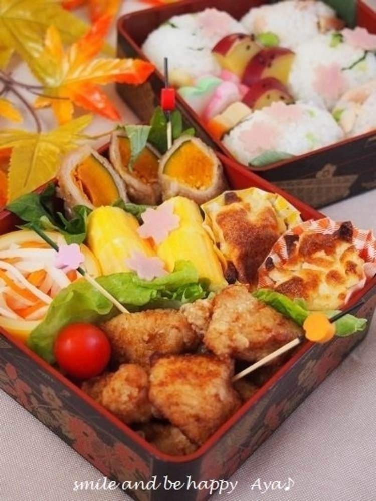 Bento for leisurely trips in the fall♪