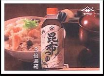 昆布つゆを使っておいしい!おすすめレシピ