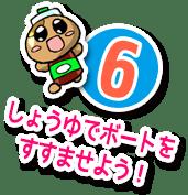夏休み自由研究目次テーマ6