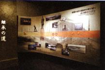 稲むらの火展示室