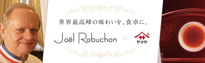 banner-rob