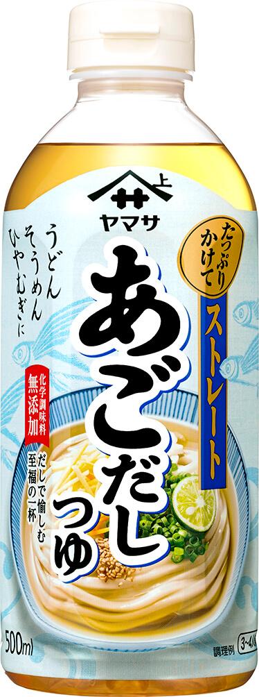 減塩絹醤油