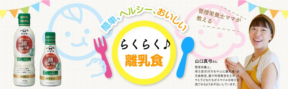 rinyushoku_920x285