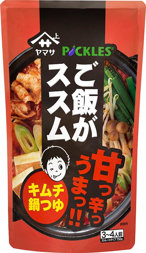 ヤマサ ご飯がススム キムチ鍋つゆ