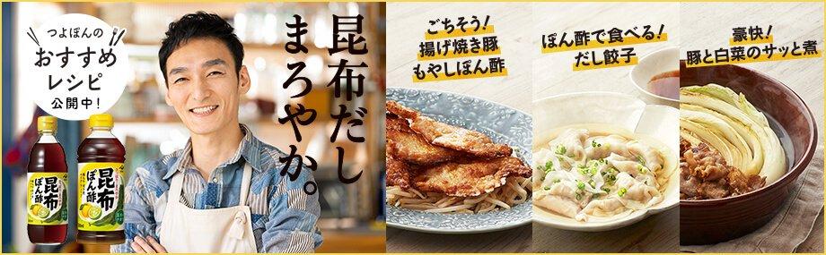 ①【コーポレートサイトスライダー(PC)】920x285