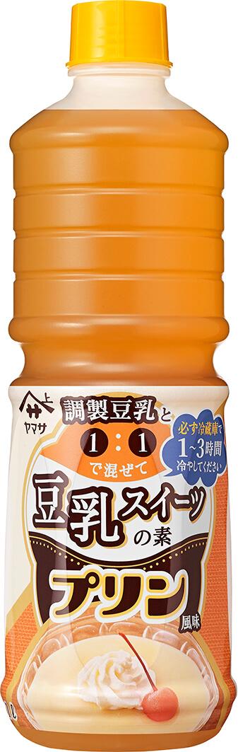 『ヤマサ 豆乳スイーツの素 プリン風味』1ℓパック
