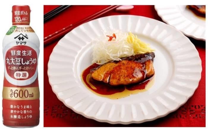 豊かなうま味と華やかな香りと深いコク「ヤマサ鮮度生活 特選丸大豆しょうゆ」おすすめレシピ